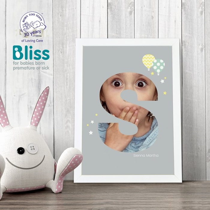 Picture of A4 Baby Alphabet 'S' personalised poster