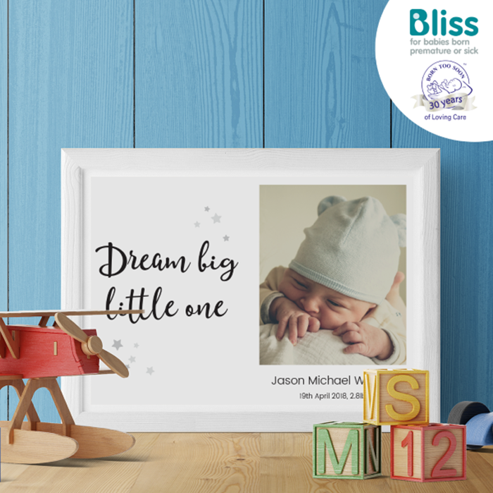 Picture of Dream Big baby personalised poster