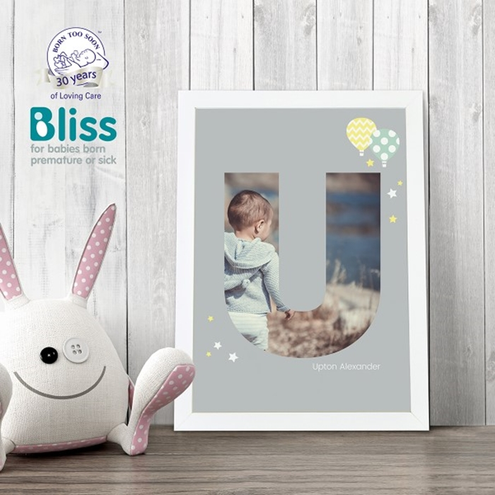 Picture of A4 Baby Alphabet 'U' personalised poster